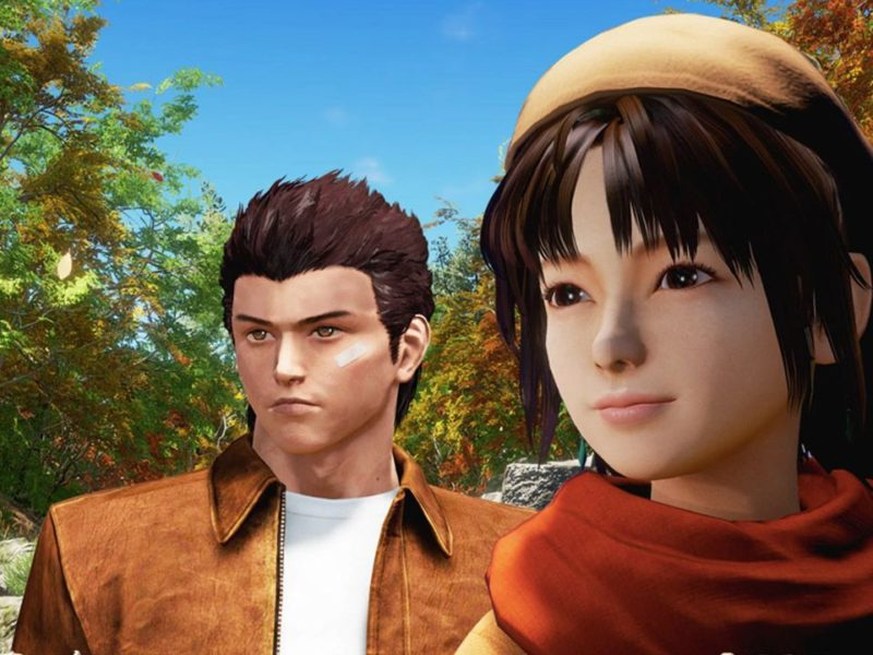 Shenmue 3 home